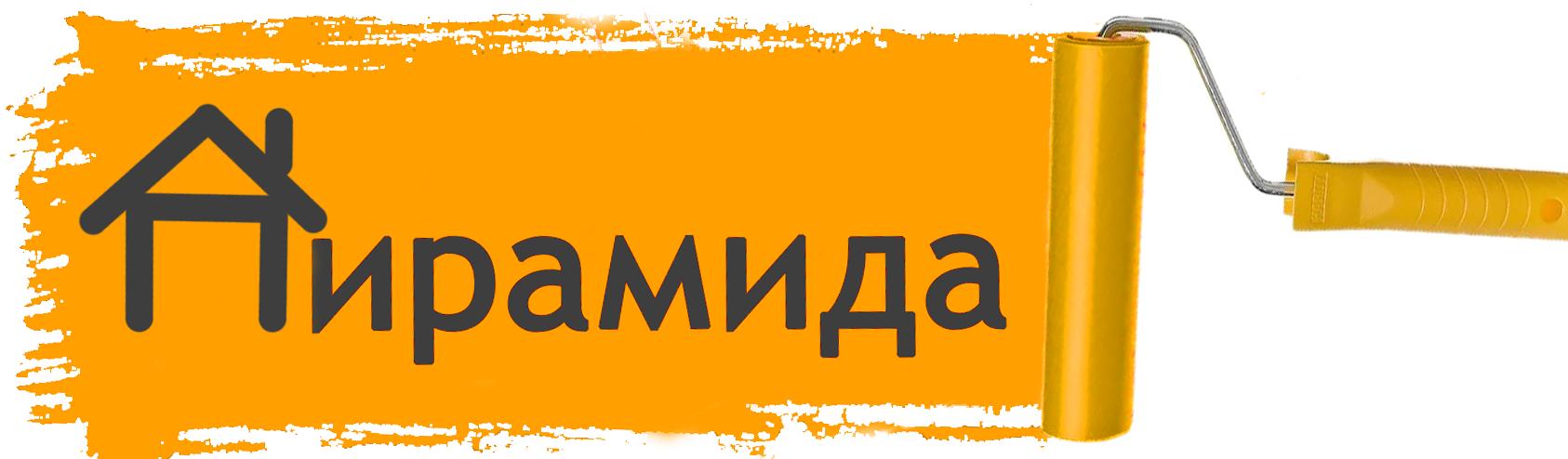 Линолеум Forum Forest 3 (916L) в Крыму.